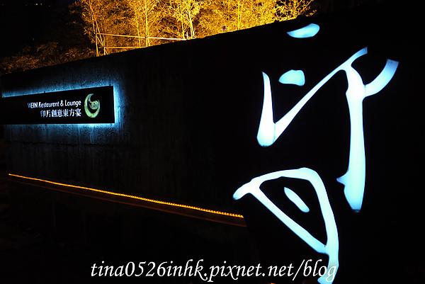 tina0526inhk-61.jpg