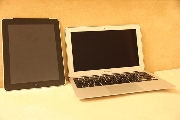 apple 054.JPG