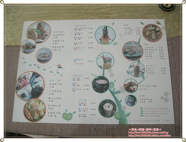 照片 199