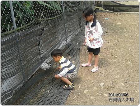 2014-04-06-10-45-19_photo.jpg