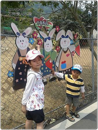 2014-04-06-10-58-27_photo.jpg