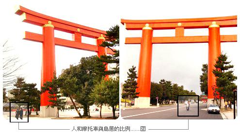 2008-1230-02-1.jpg