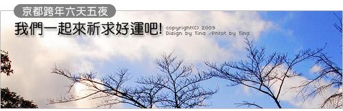 2008-1230-1-title.jpg
