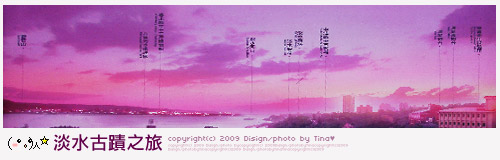 2009-0321-1-title.jpg