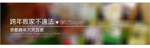 2009-00-0-title.jpg