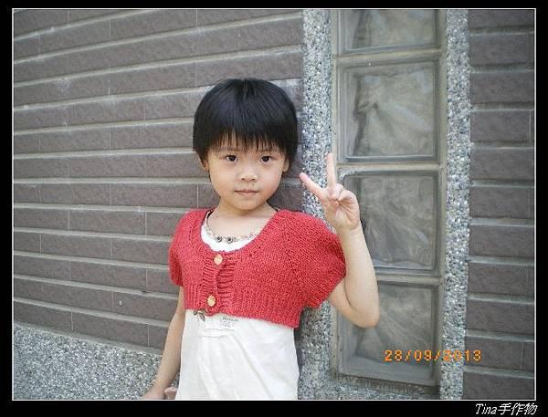 小公主袖3