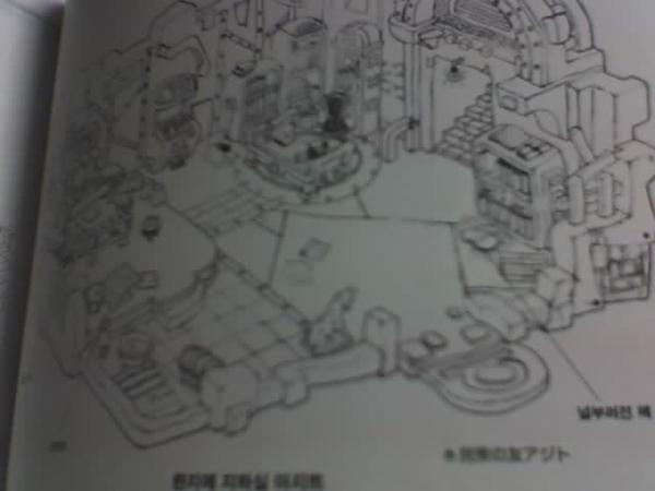 03-11-09_2320.jpg