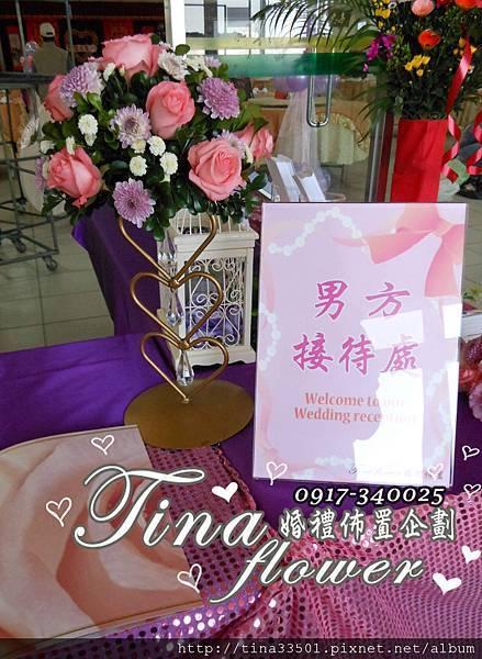 平鎮農會婚禮佈置 (2)
