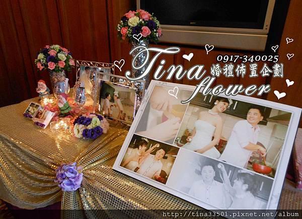 南方莊園婚禮佈置 (7)