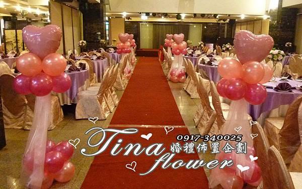 香江婚禮佈置 (6)