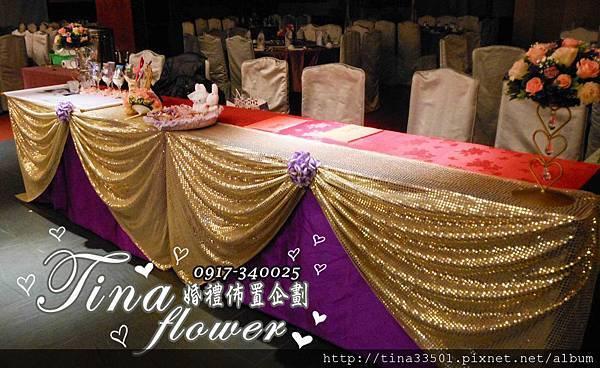 茂園和漢美食館婚禮佈置 (10)