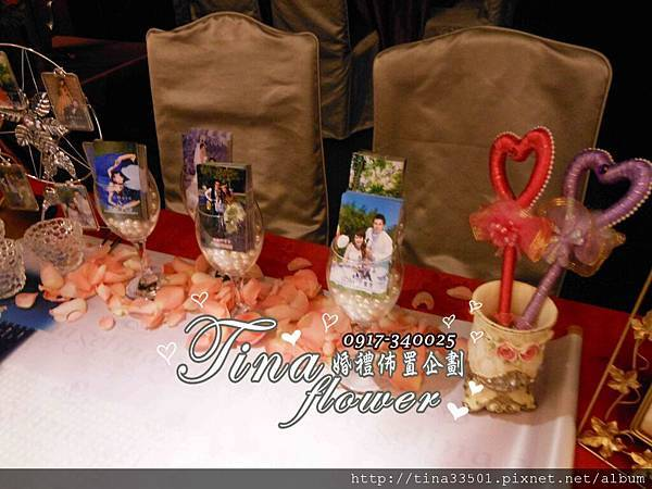 茂園和漢美食館婚禮佈置 (1)