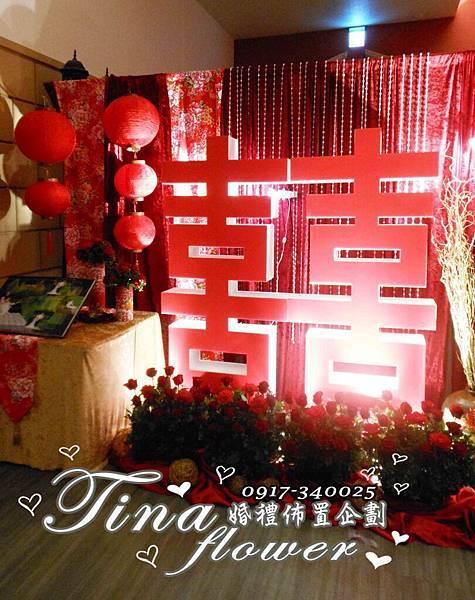 茂源和漢美食館婚禮佈置 (4)