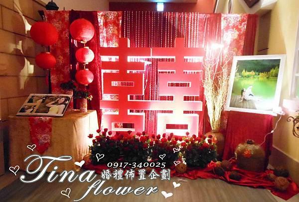 茂源和漢美食館婚禮佈置 (5)
