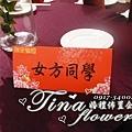茂源和漢美食館婚禮佈置 (10)