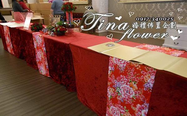 茂源和漢美食館婚禮佈置 (13)