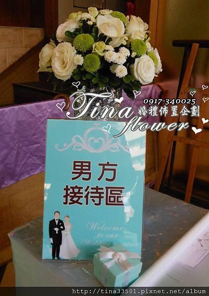 香江婚禮Tiffany佈置 (3)