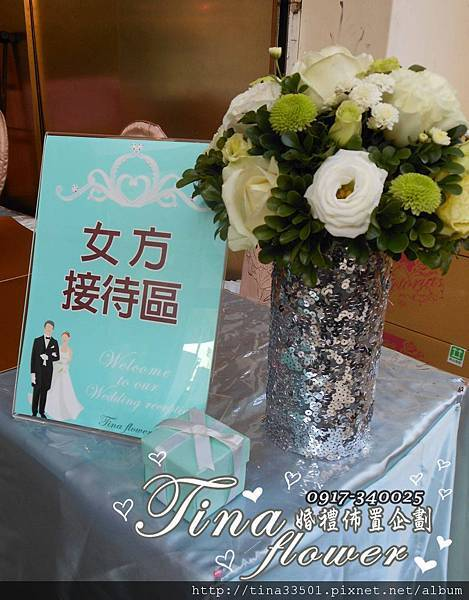 香江婚禮Tiffany佈置 (4)