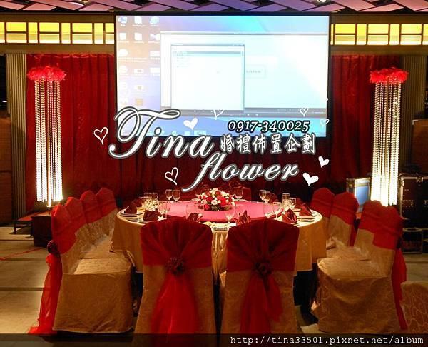 儷宴婚禮佈置 (4)