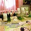 儷宴熊熊花園婚禮佈置 (4)