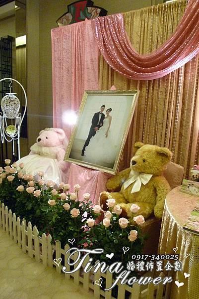 儷宴熊熊花園婚禮佈置 (6)
