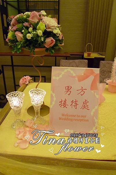 儷宴熊熊花園婚禮佈置 (9)