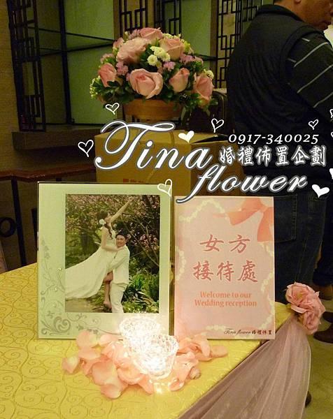 儷宴熊熊花園婚禮佈置 (10)