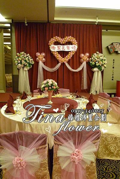 儷宴熊熊花園婚禮佈置 (15)