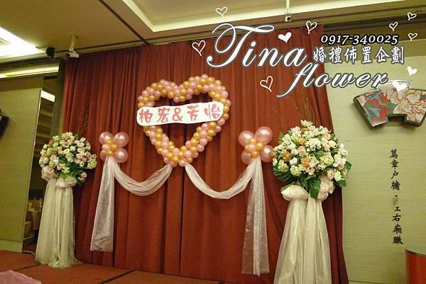 儷宴熊熊花園婚禮佈置 (17)