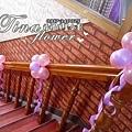 觀音鄉親好美食館婚禮佈置 (11)