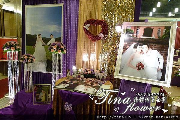 來福星婚禮佈置 (1)