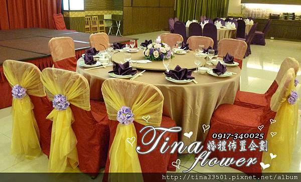 來福星婚禮佈置 (4)