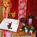 客家花布風婚禮佈置 (1)