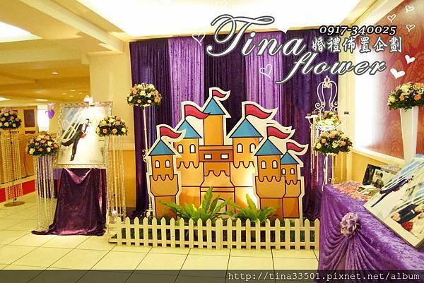 昶帝嶺餐廳童話城堡風婚禮佈置 (12)