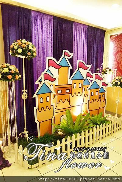 昶帝嶺餐廳童話城堡風婚禮佈置 (13)