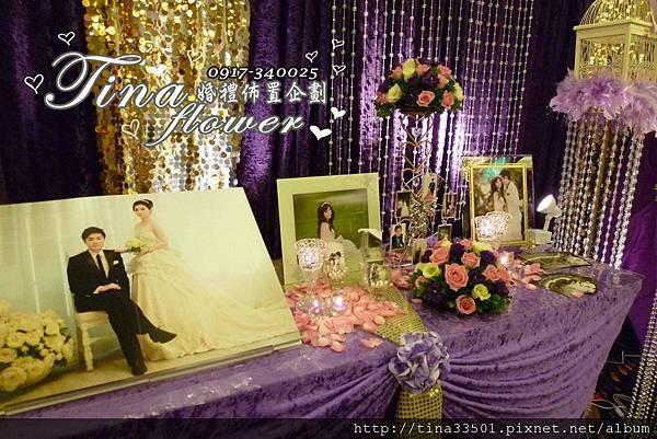 海王城婚禮佈置 (2)