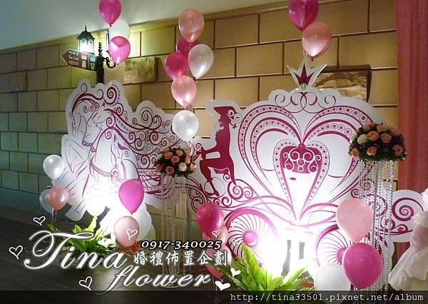 南瓜馬車婚禮佈置 (5)