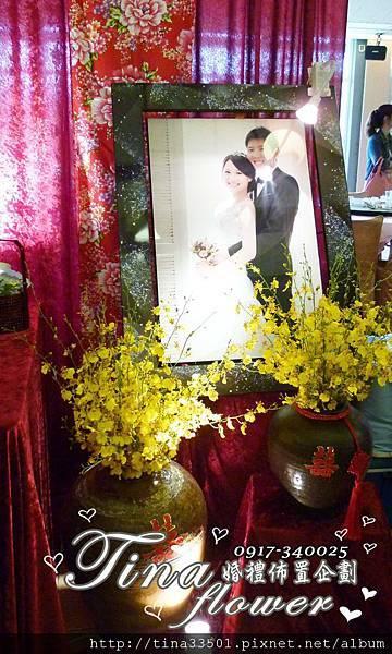 埔心牧場婚禮佈置 (9)