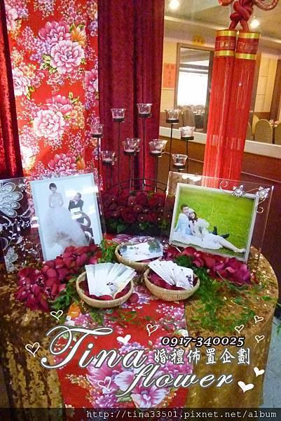 楊梅福記富貴餐廳婚禮佈置 (15)