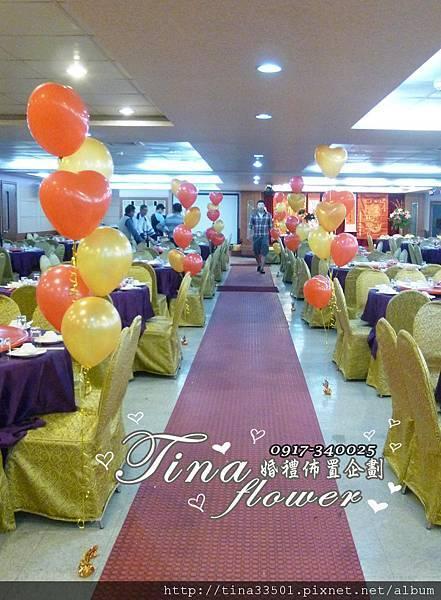 楊梅福記富貴餐廳婚禮佈置 (10)