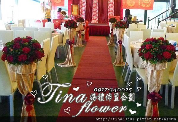 海景一號婚禮佈置 (8)