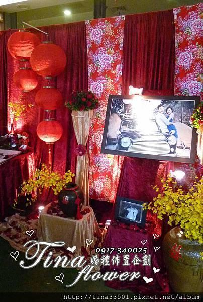 海景一號婚禮佈置 (12)
