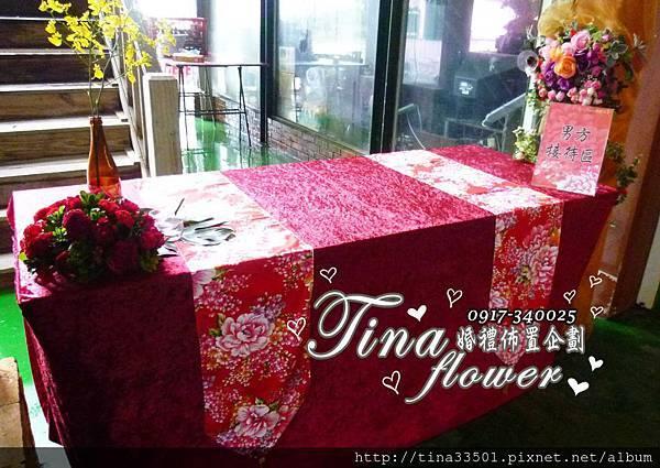 海景一號婚禮佈置 (13)