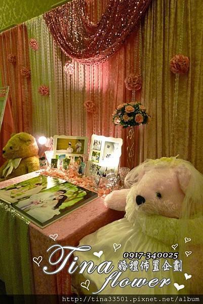 平鎮茂園和漢美食館婚禮佈置 (4)