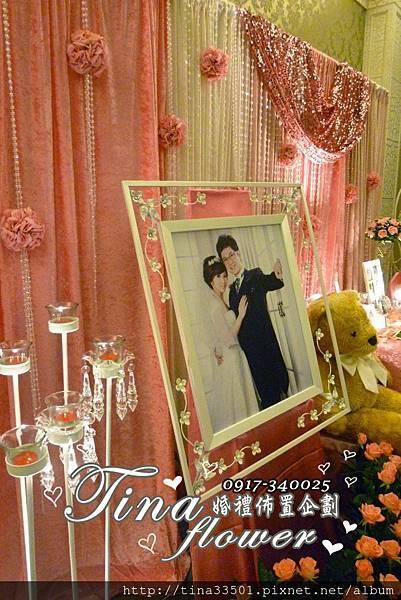 平鎮茂園和漢美食館婚禮佈置 (6)