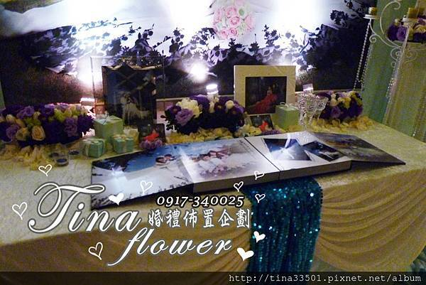 Tiffany禮物風婚禮佈置 (16)