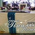 Tiffany禮物風婚禮佈置 (2)