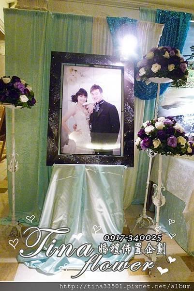 Tiffany禮物風婚禮佈置 (5)