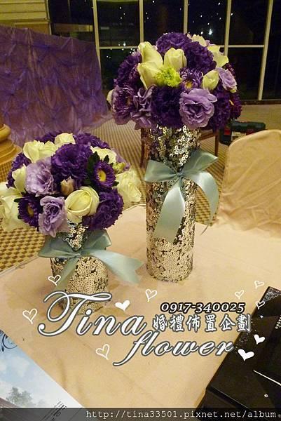 Tiffany禮物風婚禮佈置 (9)