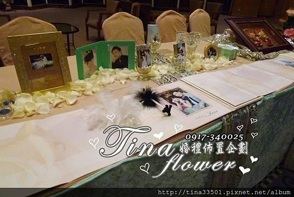 Tiffany禮物風婚禮佈置 (10)